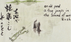 Watercolor of frog and pond with Japanese and English text